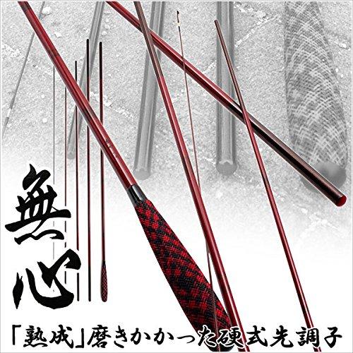 15'モデル へら竿 硬式先調子 無心(むしん) (70021) (6尺)