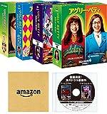 【Amazon.co.jp限定】アグリー・ベティ (シーズン1-4) コンパクト BOX 全巻セット (新作海ドラディスク・Amazonロゴ柄CDペーパーケース付) [DVD]
