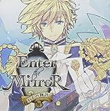 ドラマCD Enter the Mirror~王子の物語~