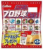 カルビー 2013プロ野球チップス 22g×24袋