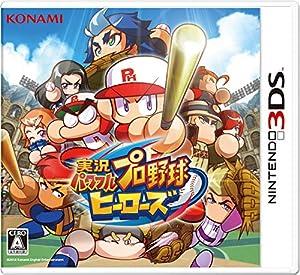 実況パワフルプロ野球 ヒーローズ 【Amazon限定特典】キャラクター早期取得DLC「才賀 侑人」 配信- 3DS