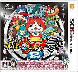 妖怪ウォッチ2 元祖 Nintendo 3DS