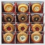 栄光堂製菓 ロシアケーキ(12個入) ロシアンケーキ(12個入)
