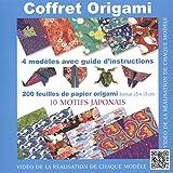 Coffret Origami motifs japonais