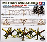 Tamiya 1/35 Barricade Set Kit
