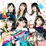 【Amazon.co.jp限定】46th Single「ハイテンション Type E」初回限定盤 (オリジナル生写真付)