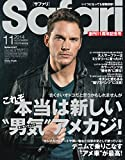 Safari (サファリ) 2014年 11月号
