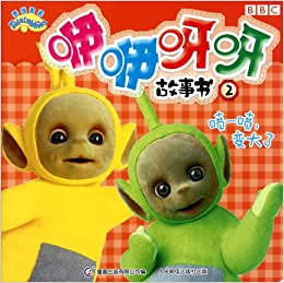 The magic sprinkling can- Teletubbies (Chinese Edition