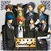CD Vol.2  smiley*2