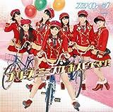 シングルV「プリーズ ミニスカ ポストウーマン!」 [DVD]