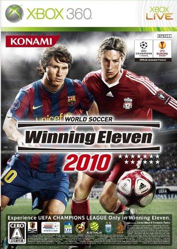ワールドサッカーウイニングイレブン 2010