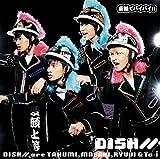 DISH//「変顔でバイバイ!!」