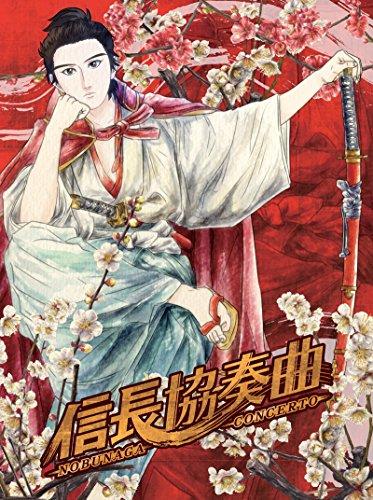 信長協奏曲(アニメーション) DVD BOX