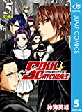 SOUL CATCHER(S) 5 (ジャンプコミックスDIGITAL)