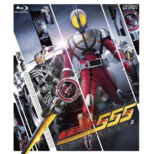 仮面ライダー555(ファイズ) Blu-ray BOX3<完>