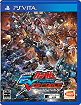 PS Vita「ガンダム EXTREME VS-FORCE」PV第1弾が公開
