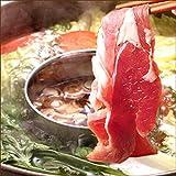 ラムしゃぶセット(ショルダー/ラム肉 1.0kg/たれ付き) しゃぶしゃぶ