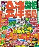 るるぶ会津 磐梯 福島'16 (国内シリーズ)