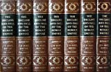 img - for The Decline and Fall of the Roman Empire (7 book set) book / textbook / text book