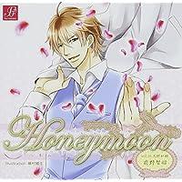 「Honeymoon」 vol.16 天野和樹出演声優情報