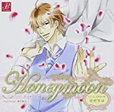 Honeymoon vol.16 天野和樹