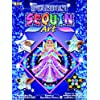 Ksg Arts and Crafts Sequin Art and Stardust Craft Kit (Fairy Princess)