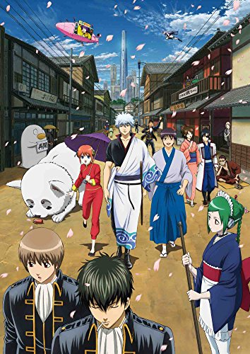 銀魂'Blu-ray Box 上(完全生産限定版)[Blu-ray/ブルーレイ]
