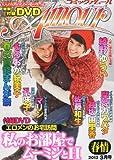 comic Amour (コミックアムール) 2013年 03月号 [雑誌]