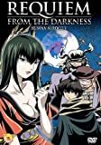 Requiem From The Darkness: Volume 2 - Human Atrocity [DVD]