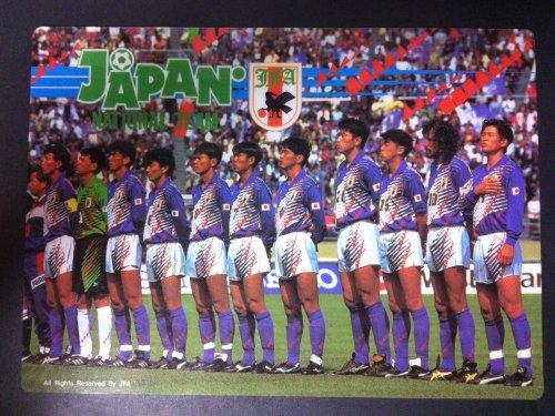 サッカー日本代表 レア下敷き 1993年版