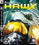 H.A.W.X(ホークス) 特典 リファレンスブック付き