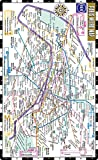 Streetwise Paris Metro Map - Laminated Subway Paris Map & RER System for Travel - Pocket Size