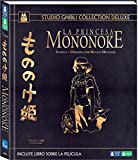 La Princesa Mononoke - Edición Deluxe Combo (BD + DVD) [Blu-ray]