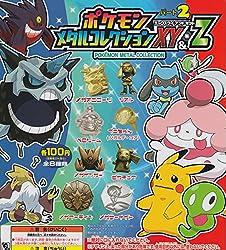 ポケモンメタルコレクションXY&Z パート2 【カラーランダム】全8種セット ガチャガチャ