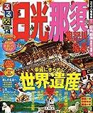 るるぶ日光 那須 鬼怒川 塩原'14 (国内シリーズ)