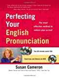 img - for Perfecting Your English Pronunciation with DVD book / textbook / text book