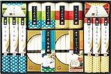 讃岐・島原麺づくしギフト ランキングお取り寄せ