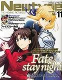 Newtype (ニュータイプ) 2014年 11月号 [雑誌]