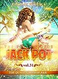 ジャック・ポット 31 [DVD]