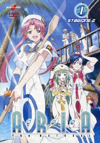 ARIA The NATURAL 2期 コンプリート1 DVD-BOX (1-13話, 390分) アリア 天野こずえ アニメ [DVD] [Import]