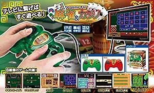 テレビに繋げばすぐに遊べる TVゲーム 8in1 麻雀&カジノ 赤