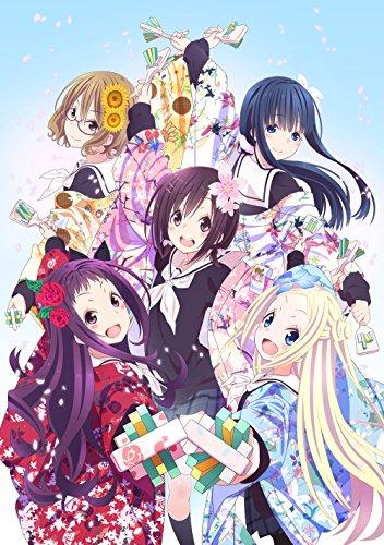 ハナヤマタ Blu-ray&CD Shall We Box「晴鳴五子路」(はなごころ)