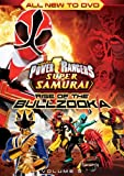 Power Rangers Super Samurai: Rise of Bullzooka 3 [DVD] [Region 1] [US Import] [NTSC]