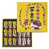 [鹿児島お土産] 芋吉兆(2種詰合せ) 1箱 (日本 国内 鹿児島 土産) 【直送品】