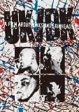 UK/DK [DVD]