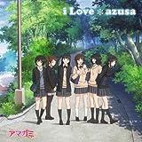 TVアニメ「アマガミSS」オープニングテーマ i Love