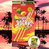 Pocky Sticks -Japan Glico Pocky Cookies Snacks (Limited Mango & Pineapple Flavors) Bonus Set