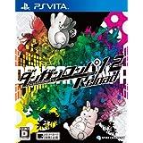 スパイク・チュンソフト プラットフォーム: PlayStation Vita発売日: 2013/10/10新品: ¥ 5,229  ¥ 4,272