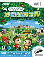 街へいこうよ どうぶつの森(「Wii スピーク」同梱)