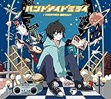 ハンドメイドミライ/ TOKOTOKO(西沢さんP)【初回限定盤】